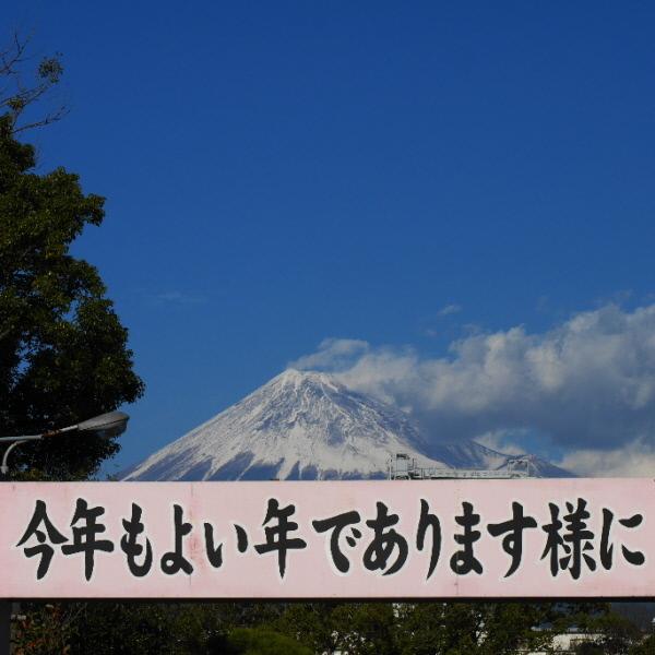毘沙門天より富士山を望む