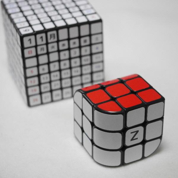 Z-CUBE Penrose 3x3x3