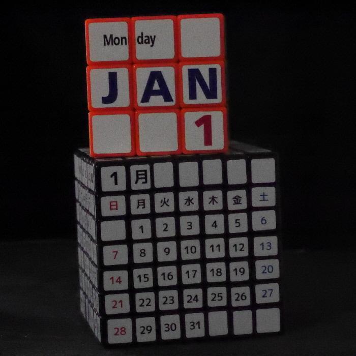 カレンダーキューブ
