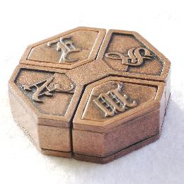 CastPuzzle6
